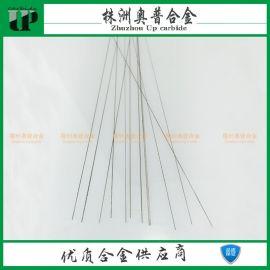 供应YG8 φ0.1*330硬质合金精磨棒,钨钢棒、抗腐蚀耐高温耐磨