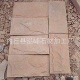抚州文化石厂家粉砂岩蘑菇石批发供应