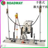 路得威 混凝土整平機RWJP21混凝土鐳射整平機廠家供應鐳射掃描混凝土整平機直銷香港特別行政區 香港