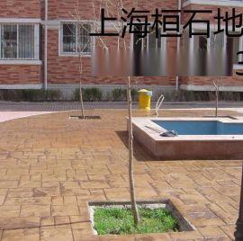 混凝土压模地坪 压模材料生产,桓石2017299上海混凝土压模地坪,混凝土压模地坪价格,混凝土压模地坪施工