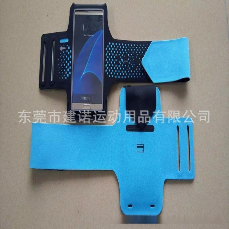 户外运动用品外贸臂袋运动手臂套手机腕套电压臂带 臂包 运动