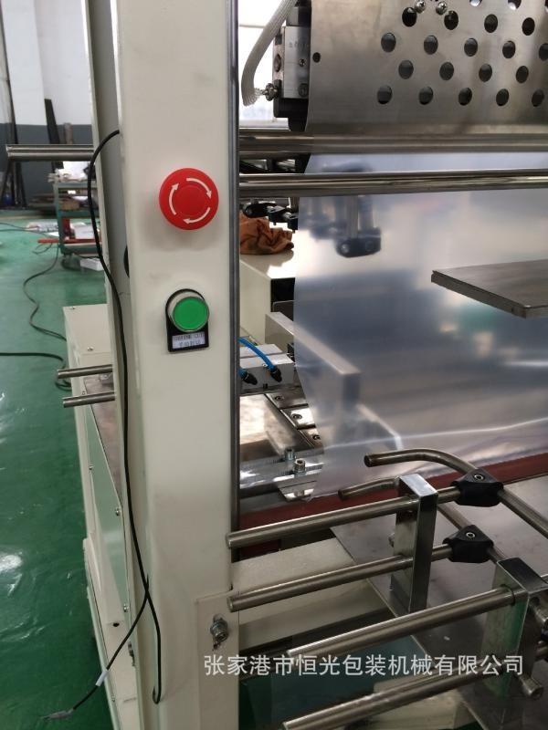 矿泉水塑包机,膜包机,全自动热收缩包装机  恒光包装机械制造