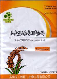 养猪饲料小麦替代玉米添加酶制剂