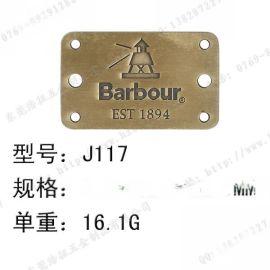 合金标牌(J117)