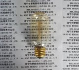 仿古燈愛迪生燈泡T45/45扇形