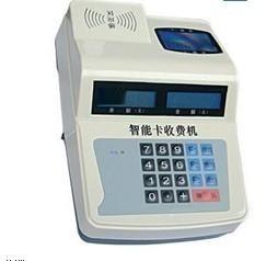 感应式IC卡消费机BAYI-RF3-Ⅱ