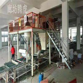 玻镁板设备专业厂家欢迎选购