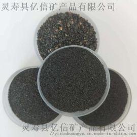 体育用品和健身用品配重铁砂 铁粉