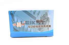 发动机电喷用传感器3602120A55D