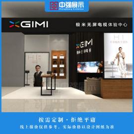 供应极米无屏电视体验中心设计-无屏电视展示柜定制厂家