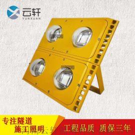 河南云轩照明隧道防爆灯LED隧道  照明灯