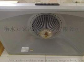 衡水清洗空调衡水清洗油烟机地暖清晰衡水家电清洗