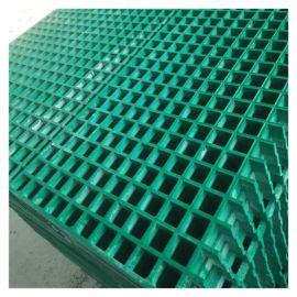 耐热格栅玻璃钢城市绿化井盖板