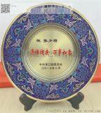 景泰蓝铜盘厂家 生日庆典活动纪念盘 从业周年留念