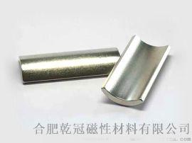 钕铁硼强力磁铁 异形磁铁 电机磁瓦