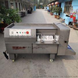 冻肉切丁机,牛肉粒切丁机,冻肉切丁机多少钱