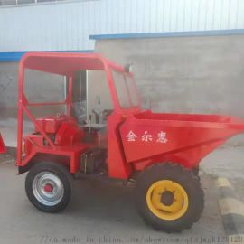 - 柴油一吨小型翻斗车 工地施工装土前翻斗车