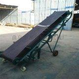 大型槽钢支架皮带机 集装箱专用皮带机qc