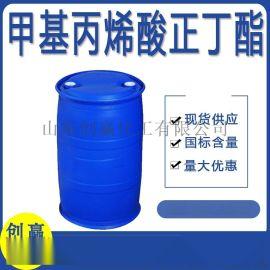 甲基丙烯酸正丁酯 工业级国标现货 **原料