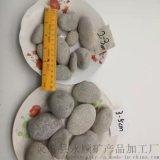 滨州灰色鹅卵石   永顺扁平鹅卵石厂家