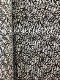 尼龙420D*100T洗水印花布