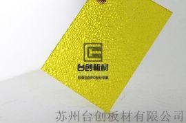 东源县、和平县pc板喷涂 复合pc板 pc板隔断