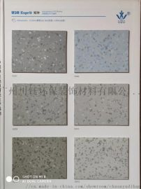 广州公寓装修,地板选哪种PVC卷材的好