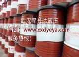 湖北武漢哪余有長城潤滑油