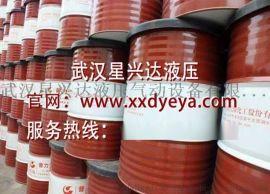 湖北武漢哪裏有長城潤滑油