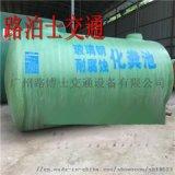 4立方玻璃钢化粪池环保型污水处理设备防腐耐磨抗氧化