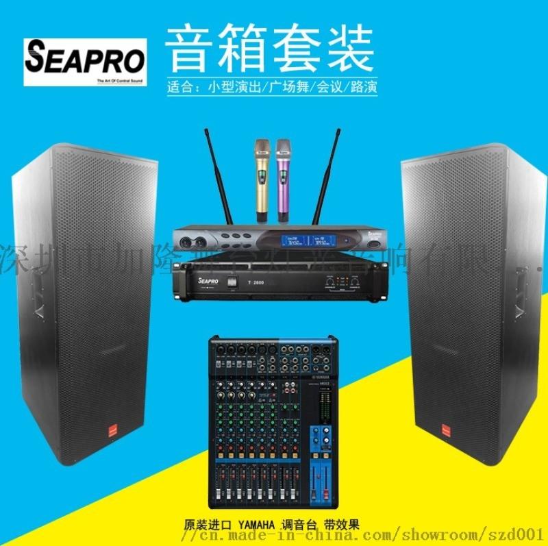 专业音响工程安装、租赁