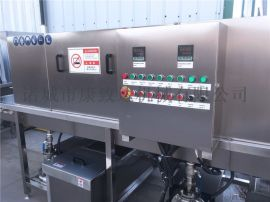 康致达SUS304不锈钢医疗处置箱清洗机