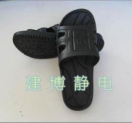 建博 防静电EVA一体拖鞋无尘车间专用鞋静电拖鞋 透气静电防护鞋