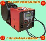氩焊送丝机 氩焊自动送丝机 氩弧焊送丝机工作原理