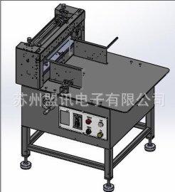 高速/自动/贴合分切机 胶带/薄膜自动分条机 布料热切机 分断机