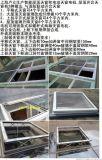 上海卢立生产智能屋顶天窗和电动天窗电机, 屋顶开合天窗3种做法