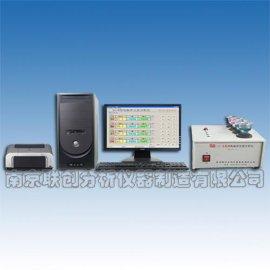 电脑多元素分析仪(LC-8B)