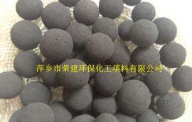 高效铁碳填料处理高浓度化工废水去COD 萍乡铁碳填料厂家 [荣建环保]批发价
