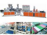 PVC波浪瓦生产线