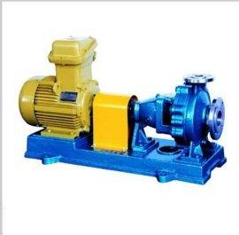 IH单级单吸不锈钢化工泵