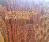 供應紫羅紅  不鏽鋼彩色304鋼板廠家直銷