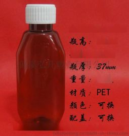 PET糖浆瓶120ML