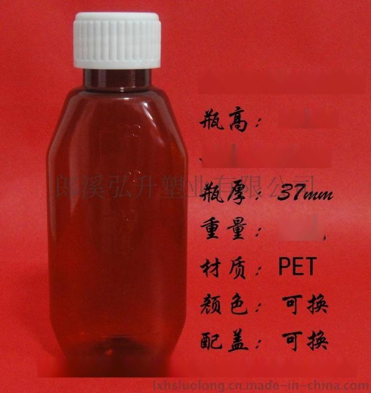 PET糖漿瓶120ML