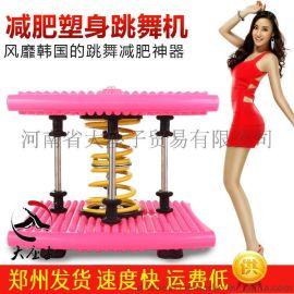 新款双簧跳舞扭腰机韩国二代塑身瘦身运动器材加强版特价批发