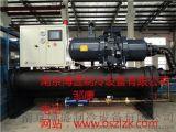 重慶冷水機,製冷機,冷凍機廠家
