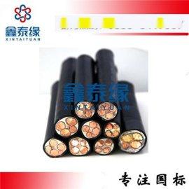 济宁电线生产厂家VV22钢带铠装电力电缆无氧铜杆