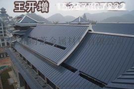 杭州萌萧   衡阳0.7mm厚钛锌屋面板