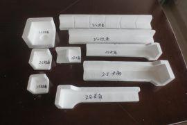 音响电器产品泡沫包角,护角,防护条