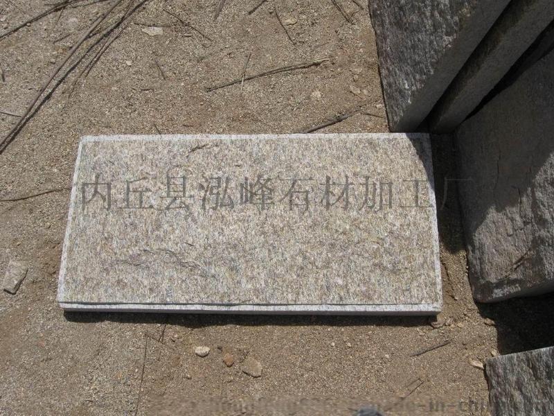 虎皮黄文化石板岩外墙砖 文化石外墙砖 蘑菇石外墙砖 别墅小区外墙砖 公园铺路石