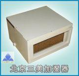 风管式湿膜加湿器,空调配套用加湿器安装